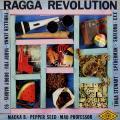 Various - Ragga Revolution (Ariwa UK)