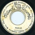 Abyssinians - Mabrak (Clinch)