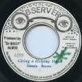 Dennis Brown - Giving A Helping Hand (Observer)