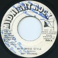 Jah Thomas - New Dress Style (Midnight Rock)