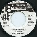 King Ouxa Man - I Groom The Girls (Higher Dimension)