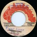 Ernest Wilson - First Love (Techniques)