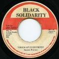 King Kong - Identify Me (Black Solidarity)