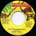 Shaba Ranks - Man Pon Consignment (30 Headley Ave)