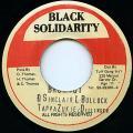 Tappa Zukie, Dillinger - We Ago Bruk Out (Black Solidarity)