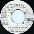 Beenie Man, DJ Ace - Foundation (Remix) (Taxi)