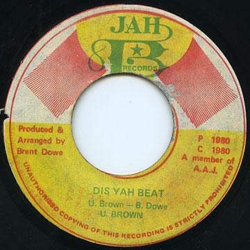 Dis Yah Beat / Version