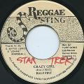 Half Pint - Crazy Girl (Reggae Sting)