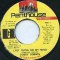 Dobby Dobson - Last Thing On My Mind (Penthouse)