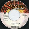 Beenie Man - Gal Dem Desire (Xplosive)