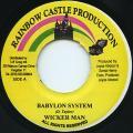 Wicker Man - Babylon System (Rainbow Castle)
