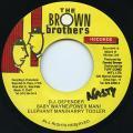 Baby Wayne, Powerman, Elephant Man, Harry Todler - DJ Defender (Brown Brothers)