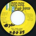 Foxy Brown - All This Love (Mad Max & Fat Jam)