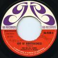 GG All Stars - Rod Of Righteousness (GG's UK)