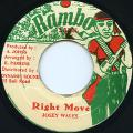 Josey Wales - Right Move (Rambo)