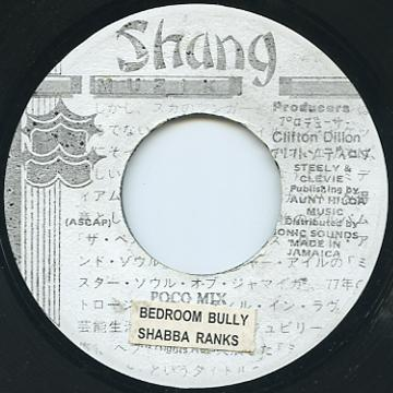 Reggaecollector Com Shabba Ranks Bed Room Bully Shang