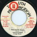 Captain Sinbad, Sugar Minott - Preasure Rock (Youth Promotion)
