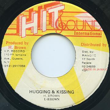 U Brown - Hugging & Kissing (Hit Sound)
