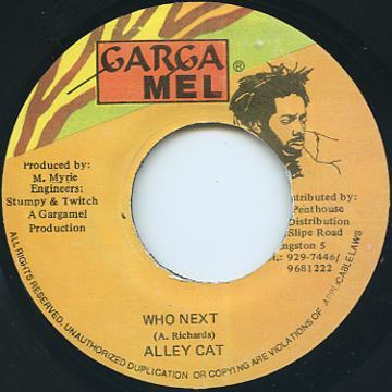 Ally Cat - Who Next (Gargamel)