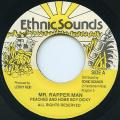 Peaches, Home Boy Dicky - Mr Rapper Man (Ethnic Sounds)