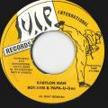 Boy Ken, Papa U Gee - Babylon Man (VIP International JPN)