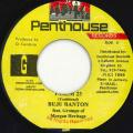 Buju Banton, Morgan Heritage - Psalm 23 (Penthouse)