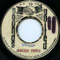 Ansel Collins - Jamaican People (Sound United)