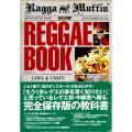 Magazine - Reggae Book (Shinko Music Mook JPN)