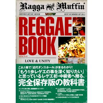 Magazine - Reggae Book (Shinko Music Mook JPN)