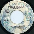 Prince Pompadoe - Dread Bandwagon (Vivian Jackson)