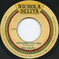 Big Youth - Greenbay Killing (Nichola Delita)