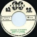 Dennis Alcapone - Rocking To Ethiopia (People)