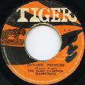 Boris Gardiner, Happening - Dynamic Pressure (Tiger)