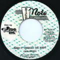 Dave Barker - Make It Through The Night (High Note US)