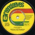 Gideon Jah Rubbaal - Love Rasta (Greensleeves UK)