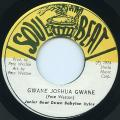 Junior Byles - Gwane Joshua Gwane (Soul Beat)