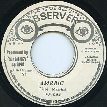 Field Marshall Buckas - Amrbic (Observer)