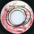 Wayne Wade - Now I Know (Vivian Jackson)