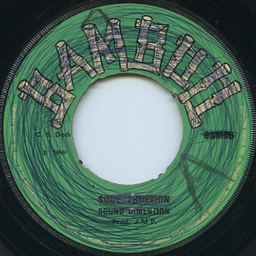 Sound Dimension - Soul Eruption (Bamboo UK)