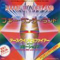 Earth Wind & Fire - Boogie Wonderland (CBS/Sony JPN)