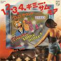 DD Sound - 1, 2, 3, 4, Gimme Some More (Philips JPN)
