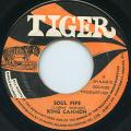 King Cannon - Soul Pipe (Tiger)