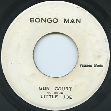 Gun Court / Dancing Dub