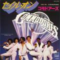 Commodores - Sail On (Motown JPN)