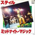 Commodores - Still (Motown JPN)