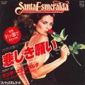 Santa Esmeralda - Don't Let Me Be Misunderstood (Phillips JPN)