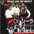 Ready For The World - Oh Sheila (MCA JPN)