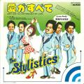 Stylistics - Can't Give You Anything (But My Love) (Avco JPN)
