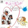 Spinners - Medley: Cupid / I've Loved You For A Long Time (Atlantic JPN)