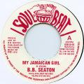 BB Seaton - My Jamaican Girl
